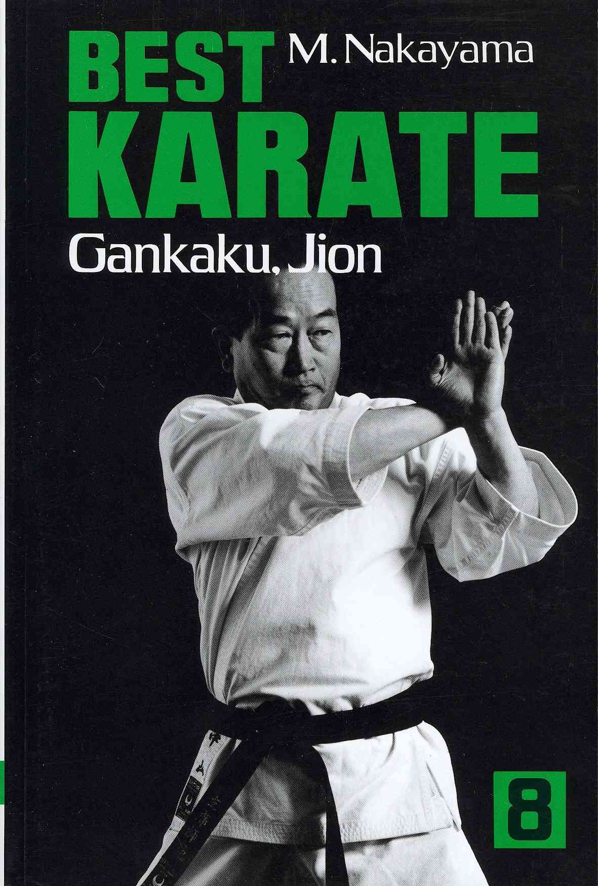 Gankaku, Jion By Nakayama, Masatoshi